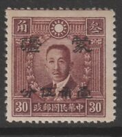Japanese occupation single Stamp from China 30 SEN MNH  a