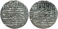 Suri Sultans of Delhi: Islam Shah Suri, AR Rupee, Shergarh Bhakkar, GG-D975, XF