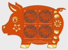 Liechtenstein ca 2018 2019 Chinese year PIG Zodiac COCHON cerdo Schwein ms4v