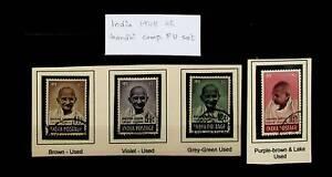 INDIA 1948 4v MAHATMA GANDHI COMPLETE SET OF 4 USED STAMPS