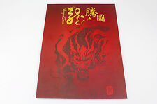 Dragon Ghost Skull Flower Japanese Style Tattoo Flash Book Outline Sketch