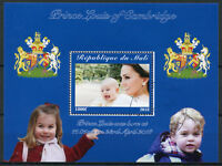 Mali 2018 CTO Prince Louis Royal Baby William & Kate 1v M/S Royalty Stamps