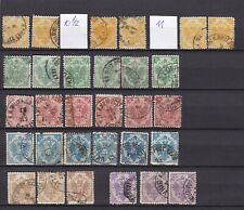 Bosnia Herz - year  1879/90 - Mich 2/7I  doppeladler steindruck collection- used