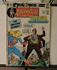 Adventure Comics #413 Dec 1971