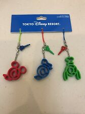 Tokyo Disneyland Resort Japan: 3-Piece Phone Charm: Mickey and Friends (DSJ-1)