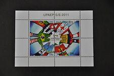 ARUBA 2011 SHEET ++ UPAEP  ++  MNH POSTFRIS **