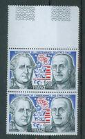 Frankreich Briefmarken 1976 Unabhängigkeit USA Mi.Nr.1963**postfrisch Paar Rand