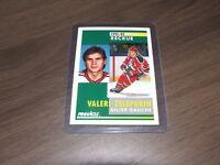 1991-92 Pinnacle #354 valeri zelepukin rookies