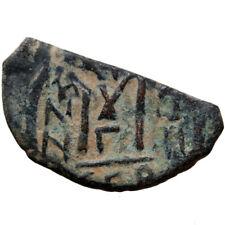 Arab Byzantine Coin Ae Fals Pseudo 638-647 Ad- Three Emperors Stunting Facing