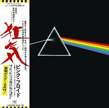 PINK FLOYD The Dark Side Of The Moon * SEALED JAPAN MARKET EDITION SIJP-19