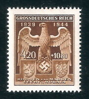 DR Nazi 3rd Reich Rare WW2 Stamp '1944 Swastika Eagle Occupation Czech Territory