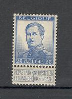 BELGIUM-BELGIQUE-MNH STAMP-King Albert I -1912.
