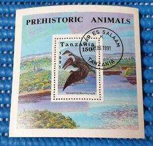 1991 Tanzania Prehistoric Animals CommemoratIve Stamp Issue Miniatire Sheet CTO