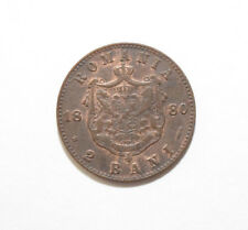 More details for romania: 2 bani coin since 1880 in aunc condition. rare in this condition!