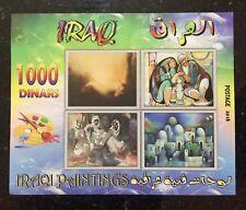 IRAQ 2018 MNH Iraqi Paintings and artists Stamp SS
