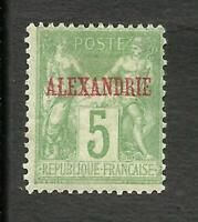 FRANCE ALEXANDRIE Yvert # 6, MH, VF