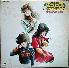 1984 Laserdisc マクロス Macross Ai•Oboete Imasu ka Do You Remember Love? SF078-5022