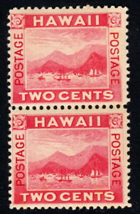 1899 Hawaii #81 Vertical Pair - MH Unused 2 Cents OG Bottom Stamp MNH