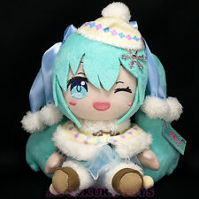 Vocaloid HATSUNE MIKU Fall Autumn Winter Plush Doll Winter Style JAPAN