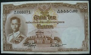 1953 Thailand 10 Baht Note