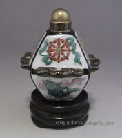 Rare Chinese Gild Enamel Famille Rose Eight parties Porcelain Snuff Bottle Mark
