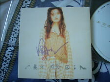 a941981 Vivian Chow 周慧敏 成長 CD Autographed on the Paper