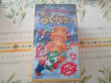 >> SUPER MARIO WORLD NO BOUKEN GURA GURA SFC SUPER FAMICOM JAPAN IMPORT! <<