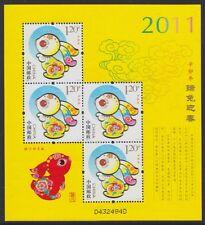 China PRC 2011-1 Block 171 ** Jahr des Hasen Year of Rabbit MNH