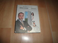 DOCTOR MATEO 1ª PRIMERA TEMPORADA COMPLETA EN DVD SERIE DE TV EN BUEN ESTADO