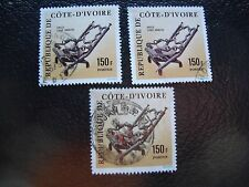 COTE D IVOIRE - timbre yvert/tellier n° 401 x3 obl (A27) stamp