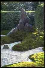334015 Kyoto stone Pinnacle In Temple Garden A4 Photo Print
