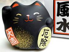 "Japanese 2""H Black Ceramic Maneki Neko Safety Lucky Happy Cat, Made in Japan NEW"