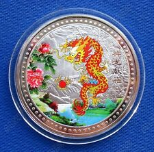 Nice 2012 Year of the Dragon Chinese Lunar Zodiac Colored Silver Coin Token 60mm