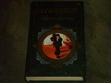 August Strindberg Красная комната plus Hardcover Russian