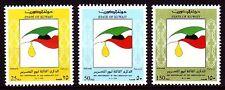 Kuwait 1994 ** Mi.1360/62 Befreiung Liberation Auge Eye