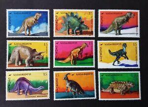 Georgia 1995 SG111/119 Prehistoric Animals U/M