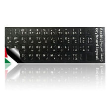 Ledeli Keybord Sticker Keyboard Stickers Keyboard Sticker Arabic Arabic
