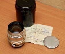 Jupiter-9    Contax, Nikon-S Kiev KMZ #5600758