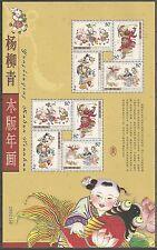China 2003-2 Yangliuqing Woodprint New Year Picture Mini S/S 楊柳青木版年畫