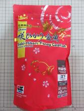 Saki-Hikari Fancy Goldfish Extreme Color Enhancing Sinking Baby Pellet 500g