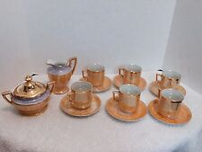 Vintage Demitasse Set, 6 cups/saucers & Creamer/Sugar, Made in German (Unusual)