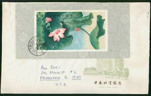 Mayfairstamps China 1980s PRC Flowers Souvenir Sheet First Day Cover wwo1325