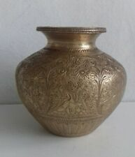 Antique Hand Engraved Indian Persian Brass Lota Water Pot with Writing on Rim