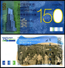 Standard Chartered Hong Kong 2009  $150 150th Commemorative Charity Banknote