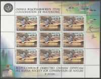 """Russia 1990 """"Ducks stamps' Mini sheet, Conservation of Waterfowl, MNH OG"""