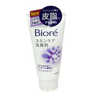 ☀Kao Biore Skin Care Face Wash 130g - Oil Control From Japan