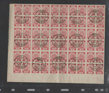 LATVIA #1  first issue block of 60 cancelled to order