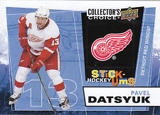 08-09 UPPER DECK COLLECTORS CHOICE STICK-UMS #UMS25 PAVEL DATSYUK RED WINGS 8212