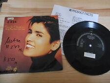 "7"" POP Tanita Tikaram-only the ones we love (2) canzone WEA WARNER + presskit"