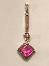 Pearl & Diamond Lavaliere Pendant .8 Gr. Vintage 10k Yellow Gold Pink Stone Seed